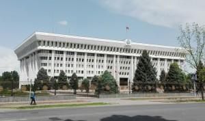 Bixkek