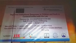 Entrada ONG 'Improved Institucional Responses to Children and Youth in Contact/Conflict with the law'