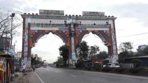 Porta de Chittagong