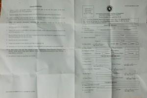 Sol·licitud visat Bangladesh 1