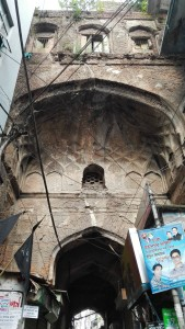 Porta Bara Katra