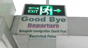 Adeu Bangladesh