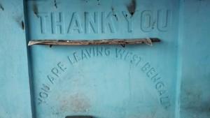 Adéu West Bengal