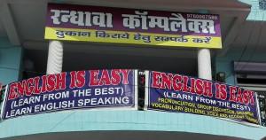 L' anglès és fàcil. Aprèn dels millors (no sabem a quí es refereixen). Aprèn anglès parlant