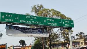 Benvinguts a l'estat de Himachal Pradesh