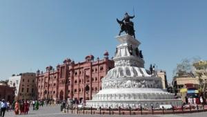 Centre d' Amritsar
