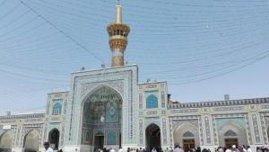 Temple Imam Reza