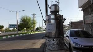 Amb la brutal cultura de te existent, a molts llocs tenen aquests recipients amb aigua bullint per fer-se te