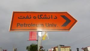 Universitat del petroli a Mahmudabad... curiós