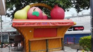 Fruiteria a Ruyan