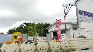 La pantera rosa a un parc de canalla