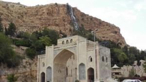 Porta Quran