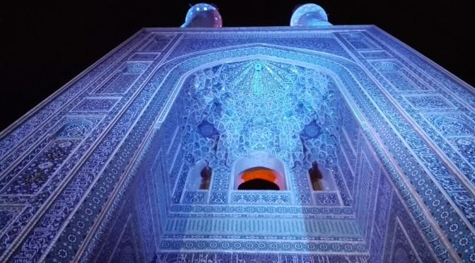 Astara – Shiraz – Yazd