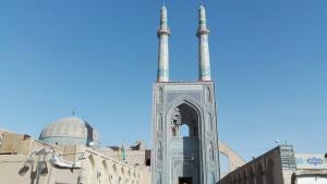 Mesquita Jaame