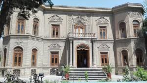 Museu del vidre i ceràmica