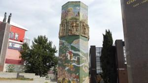Columna decorada a Ganja