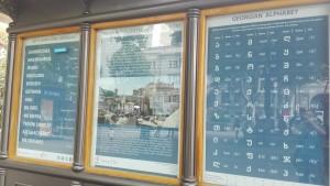 Expressions bàsiques i alfabet georgià, un dels més antics segons informen