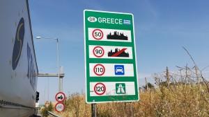 No ens donem compte i ja estem a Grècia i dins l'autopista de la que hem de sortir