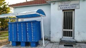 Kalokastro, servei de correus habitual en aquests pobles