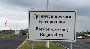 Pas fronterer de Bogorodica