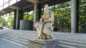 El David de Michelangelo (1475 - 1564) a Montpeller