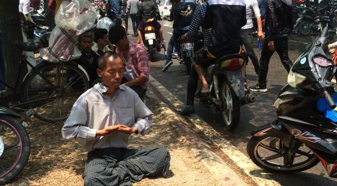Curiosities From…Burma
