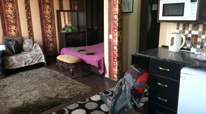 Daily Nest: Kyrygzstan